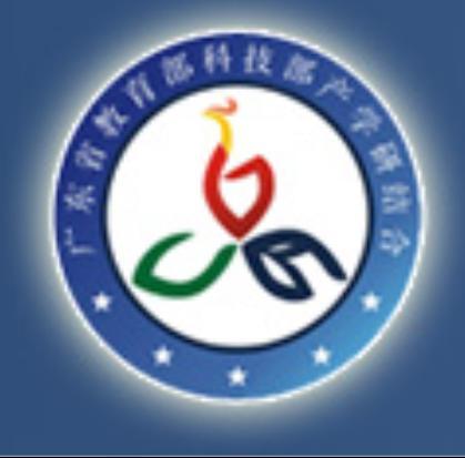 广东省教育部产学研结合计划立项